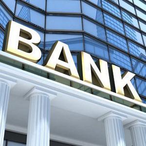 Банки Уни