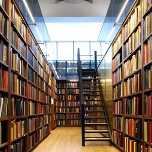 Библиотеки Уни