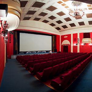 Кинотеатры Уни