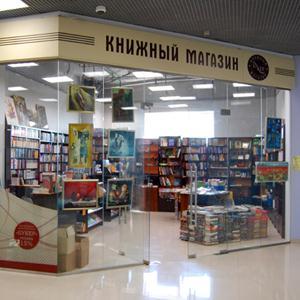 Книжные магазины Уни