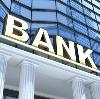 Банки в Уни