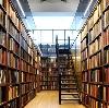 Библиотеки в Уни