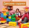 Детские сады в Уни