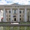 Дворцы и дома культуры в Уни