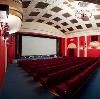 Кинотеатры в Уни