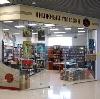 Книжные магазины в Уни