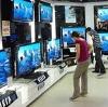 Магазины электроники в Уни