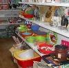 Магазины хозтоваров в Уни