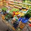 Магазины продуктов в Уни