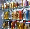 Парфюмерные магазины в Уни