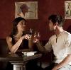 Рестораны, кафе, бары в Уни