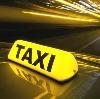 Такси в Уни
