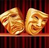 Театры в Уни