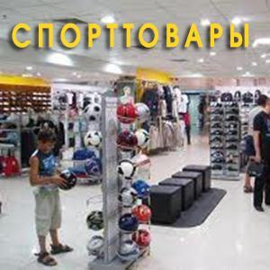 Спортивные магазины Уни
